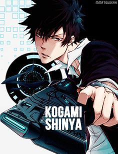 Kougami Shinya PSYCHO-PASS Psycho Pass