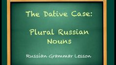 Russian Lessons with Olga - Lesson 27: The Dative Plural