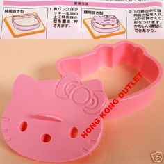 Hello Kitty Cookie Sandwich Toast Cutter Mold $10.12