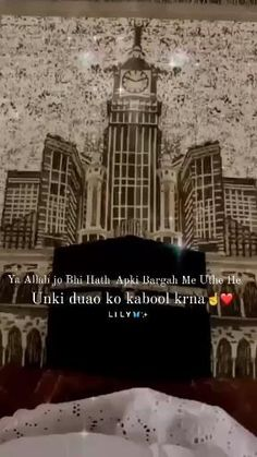 Beautiful Quran Quotes, Quran Quotes Love, Urdu Quotes, Qoutes, Best Islamic Quotes, Islamic Inspirational Quotes, Good Vibe Songs, Cute Love Songs, Islam Beliefs
