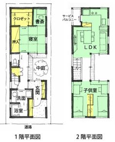 Narrow House Plans, Tiny House, Architecture Design, 7 December, Villa, Floor Plans, Flooring, How To Plan, Home Decor