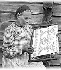 Baba Yaga, Those Were The Days, My Memory, Runes, The Past, Old Things, Singer, Age, Crafts