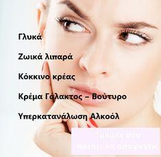 H δίαιτα του Δημήτρη Γρηγοράκη για να κάψεις το λίπος από την κοιλιά... - TLIFE Detox, Health Fitness, Workout, Work Out, Fitness, Health And Fitness, Exercises