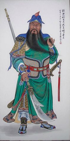 A traditional representation of Guan Yu from Romance of the Three Kingdoms.