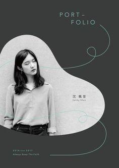 Shen,Feng-Chuan 2017 Portfolio