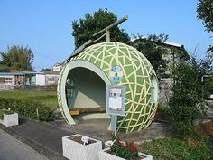 Japan bus stations are the coolest