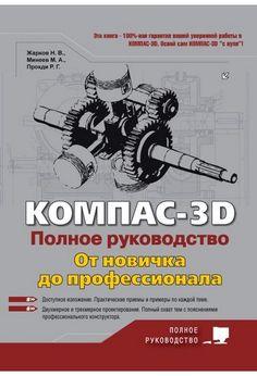 http://balka-book.com/files/store35931.jpg