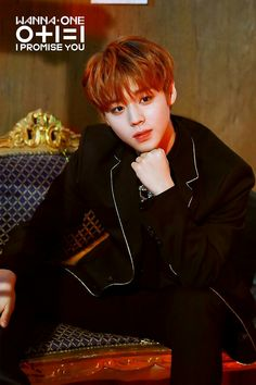 Jihoon Wanna One I promise you Night version photoshoot Jinyoung, K Pop, Ji Hoo, Cho Chang, Lee Daehwi, I Promise You, Child Actors, Kim Jaehwan, Ha Sungwoon