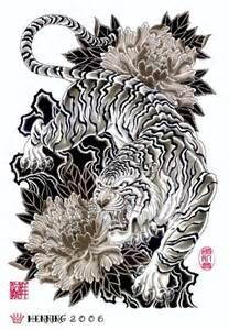 japanese frost tiger tattoos - Yahoo Search Results