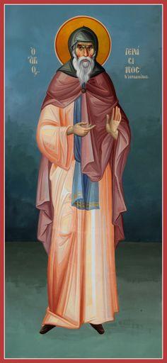 Οσιος Γερασιμος Ο Ιορδανιτης (; - 475)___march 4.