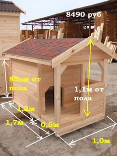 Six awesome dog supplies Pallet Dog House, Dog House Plans, Rideaux Design, Large Dog House, Cool Dog Houses, Dog Cages, Wood Dog, Dog Rooms, Pet Furniture