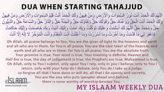 Dua when starting Tahajjud - Islamic Duas & Supplications