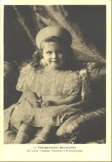 1904 formals of anastasia