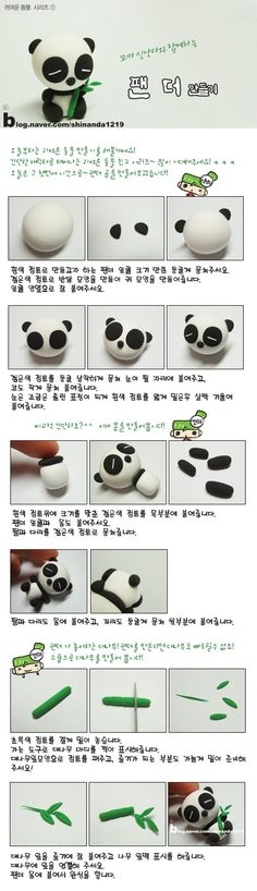 Fimo clay panda DIY could be done with polymer clay Cute Polymer Clay, Cute Clay, Fimo Clay, Polymer Clay Charms, Polymer Clay Projects, Polymer Clay Creations, Clay Crafts, Fimo Kawaii, Crea Fimo