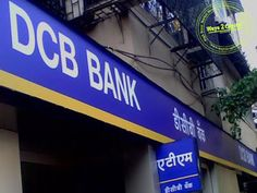 DCB Bank, private sector scheduled commercial bank with 157 branches,  revised its base rate to 10.64% p.a. from the earlier Base Rate of 10.70% p.a. and BPLR to 17.89% p.a. from 17.95% p.a.