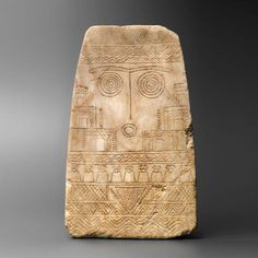 Plaque with an image of ritual worship, - Near Eastern, Syrian - Early 3rd millennium B.C. - Alabaster 736×736 пикс