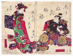 근대 동양 서민들의 지위 상승: <우키요에> 우키요에는 다른 나라들의 혁명에 앞장서는 미술들과 차이가 크다. 먼저 우키요에는 상업 미술이다. 에도 막부 지위가 향상된 상인들이 향유하는 문화로 돈을 벌기 위해 후지산, 파도, 여자 등을 그린 판화다. 또한, 그림에 별로 큰 메시지가 담겨있지 않는 오락 문화다. 그러나 우키요에는 유교를 중시하는 일본의 사무라이 사회에서 상업, 산업 사회로 변하는데 앞장섰으며 서양에도 고흐 등 화가에게 큰 영향을 주었다.