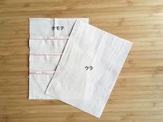 ポケットたっぷり!母子手帳カバー(ケース)の作り方 | nunocoto How To Make, Handmade, Hand Made, Handarbeit