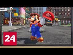 Вести.net: новая приставка Nintendo - YouTube