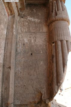 Chapel of Rameses II, Northern wall. 19th dynasty. Rock temple of Gebel Silsileh. Upper Egypt, near Aswan and Edfu. 18th-19th dynasty, reigns of Kings Horemheb, Rameses II, and Merenptah.