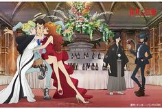 Lupin Central