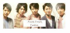 Arashi 嵐