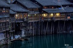 Water towns in China via 雪花建筑.