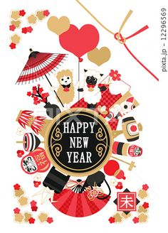 猴年賀年卡 - Google 搜尋 Chinese Design, Asian Design, Japanese Design, Japanese Art, New Year Card Design, New Year Designs, Chinese New Year Card, Japanese New Year, Poster