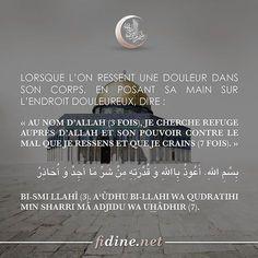Duaa Islam, Islam Hadith, Islam Quran, Patience Islam, Saint Coran, Prayer For Protection, Coran Islam, Rappelling, Islam Religion