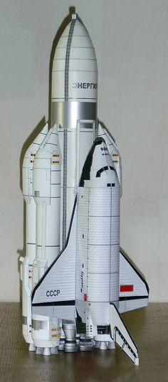 """Модель Космического Корабля """"Колумбия"""" Бумаги"""