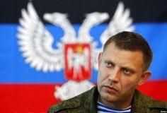 ΤΟ ΚΟΥΤΣΑΒΑΚΙ: Το DNR  δεν θέλει πλέον την ομοσποδοποίηση της Ουκ... Η Δημοκρατία του Donetsk θεωρεί μόνο την ανεξαρτησία της από την Ουκρανία. Αυτό δήλωσε ο Πρωθυπουργός του DNR  Αλεξάντερ Zaharchenko.'' Η ομοσπονδοποίηση ( με την Ουκρανία δεν μας ταιριάζει'' -είπε σε συνέντευξη Τύπου στο Donetsk.  To DNR, σύμφωνα με τον Zakharchenko είναι ανεξάρτητη περιοχή και έχει την δυνατότητα για ανεξάρτητη διαβίωση. ''Έχουμε όλο τον ορυκτό πλούτο,'' δήλωσε ο Πρωθυπουργός της Δημοκρατίας.