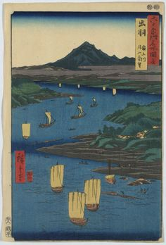 Andō Hiroshige, View of Mogami River and Gassan mountain, Dewa, 1853, Woodcut, 35.6 x 24.5 cm, Library of Congress