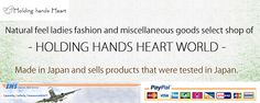 November 20, 2015 Natural feeling of ladies fashion and miscellaneous goods select shop! HOLDING HANDS HEART WORLD was opened.  Made in Japan and I will sell the products that were tested in Japan. We aim to shops who can think love to everyone.  Nice to meet you.