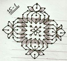 Rangoli Designs Latest, Simple Rangoli Designs Images, Small Rangoli Design, Rangoli Designs With Dots, Rangoli With Dots, Beautiful Rangoli Designs, Rangoli Patterns, Rangoli Kolam Designs, Rangoli Ideas