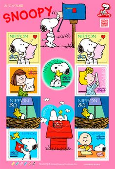 Snoopy stamps from Japan