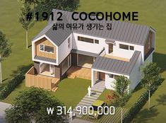 뉴타임하우징 House Outside Design, Mansions, House Styles, Home Decor, Gardens, Architecture, Decoration Home, Room Decor, Fancy Houses