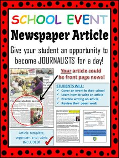journalism newspaper terms