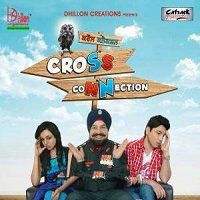 Cross Connection (2014) Watch Full Movie Online DVD Print Download | Watch Online Movies