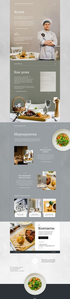 Website for authetic museum-restaurant and SPA hotel