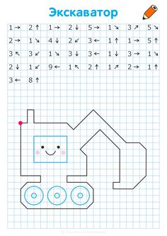 Зайка Развивайка Visual Learning, Kids Learning, Teaching Activities, Preschool Activities, Square Drawing, Basic Programming, Grande Section, Geometric Drawing, Classroom Jobs