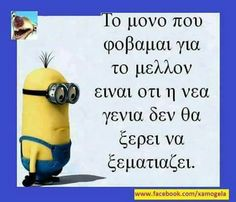 Funny Greek Quotes, Funny Quotes, Wisdom Quotes, Life Quotes, Lol, Humor, Reading, Cards, Greek