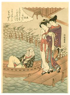 Isoda Koryusai Title:Masked Man on a Boat