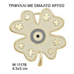 ΓΟΥΡΙΑ ΤΡΙΦΥΛΛΙ ΜΕ ΣΜΑΛΤΟ 4.5Χ5 ΕΚΑΤ.- ΚΩΔ:M1117B-AD