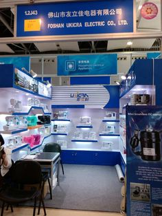 UKICRA in Canton Fair on April 15th, 2015.