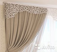 40 Amazing Woodworking Curtains Ideas - Decor Units Source by NevaKT Decor, Window Decor, Home Room Design, Stylish Curtains, Curtains, Curtain Decor, Classic Curtains, Elegant Curtains, Window Coverings