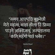 best i quoets images heart touching shayari quotes