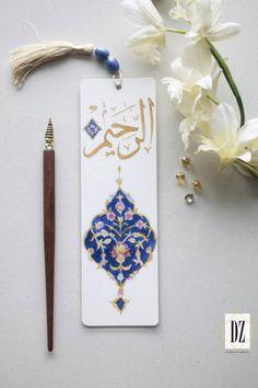 islamic art Hand Drawn B - art Arabic Calligraphy Art, Arabic Art, Calligraphy Alphabet, Islamic Art Pattern, Pattern Art, Creative Bookmarks, Islamic Paintings, Islamic Wall Art, Islamic Gifts