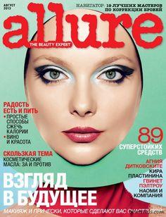 Eniko Mihalik for Allure Russia (August 2013) - http://qpmodels.com/european-models/eniko-mihalik/2206-eniko-mihalik-for-allure-russia-august-2013.html