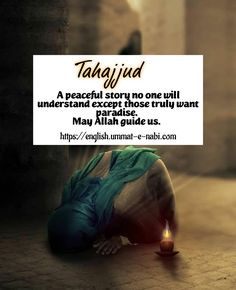Quran Quotes Love, Muslim Love Quotes, Hadith Quotes, Love In Islam, Allah Quotes, Islamic Teachings, Islamic Love Quotes, Islamic Inspirational Quotes, Good Life Quotes