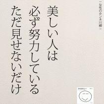 お金が欲しいのではなく | 女性のホンネ川柳 オフィシャルブログ「キミのままでいい」Powered by Ameba